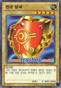 MillenniumShield-TP14-KR-C-UE