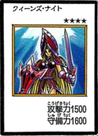 QueensKnight-JP-Manga-DM-color