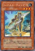 ShieldWarrior-JP-Anime-5D