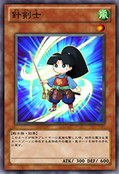 StingingSwordsman-JP-Anime-ZX
