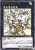 SwordBreaker-REDU-KR-R-1E