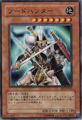 SwordHunter-BE1-JP-C