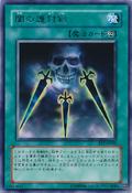 SwordsofConcealingLight-FET-JP-R