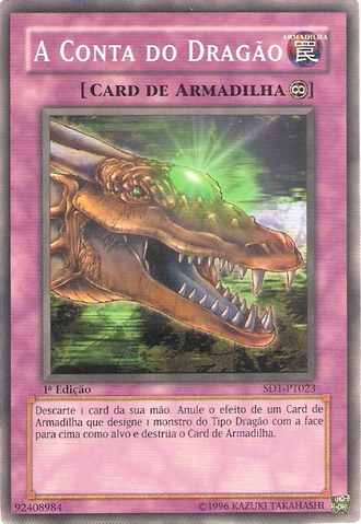 File:TheDragonsBead-SD1-PT-C-1E.png
