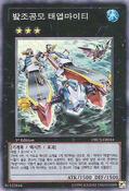 WindUpCarrierZenmaity-ORCS-KR-SR-1E