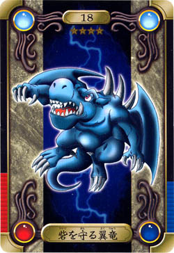 Yugioh winged dragon guardian of the fortress