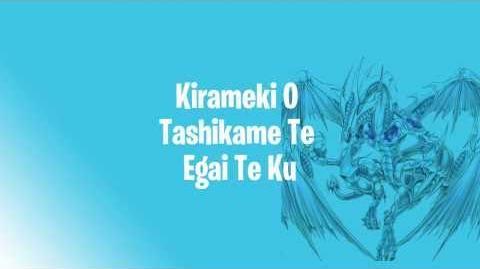 Yu-Gi-Oh! 5D's Ending 5- みらいいろ Mirai Iro (Future Colors) by Plastic Tree Lyrics