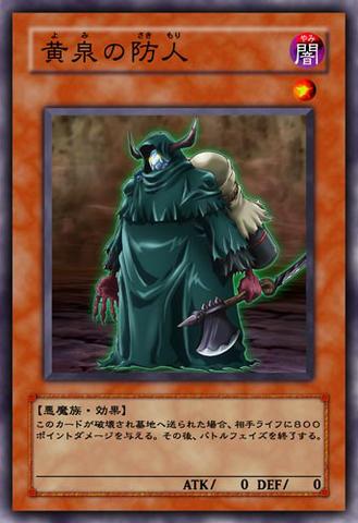 File:AbyssGuardian-JP-Anime-5D.png
