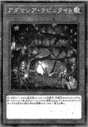AdamancipatorLaputite-JP-Manga-OS