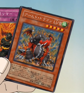ArmedDragonLV5-JP-Anime-GX
