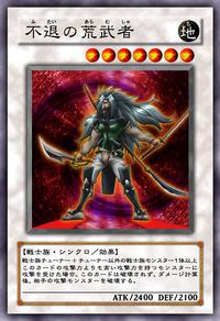 DrivenDaredevil-JP-Anime-5D