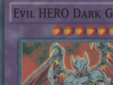 Evil HERO Dark Gaia