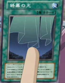 File:FinalLight-JP-Anime-DM.png