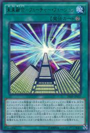 FutureFusion-20AP-JP-UPR