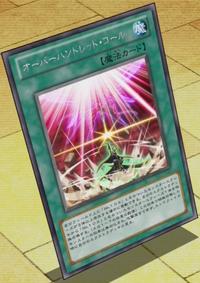 HundredSummon-JP-Anime-ZX