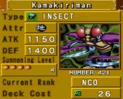 Kamakiriman-DOR-EN-VG
