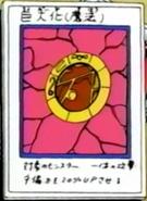 Megamorph-JP-Anime-Toei