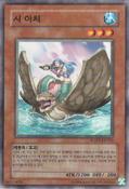 MermaidArcher-RGBT-KR-C-UE