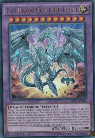 File:NeoBlueEyesUltimateDragon-MVP1-IT-UR-1E.png