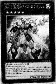 Number73AbyssSplash-JP-Manga-DZ