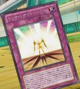 RankRevolution-JP-Anime-ZX