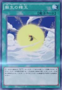 RevivalSwarm-JP-Anime-AV