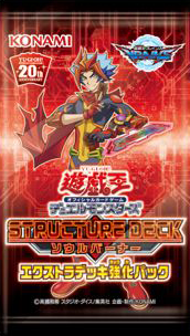 Structure Deck: Soulburner Extra Deck Enhancement Pack