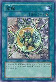 Shrink-SK2-JP-UR