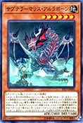 SubterrorBehemothDragossuary-EP17-JP-C