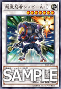 SuperheavySamuraiStealthNinja-RATE-JP-OP