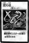 SwampoftheFallen-JP-Manga-GX