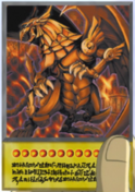 TheWingedDragonofRa-EN-Anime-DM-Hieroglyph