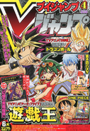 VJMP-2014-4-Cover