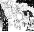 Athena-JP-Manga-GX-NC.png