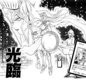 Athena-JP-Manga-GX-NC