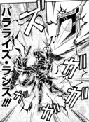 BlackRayLancer-JP-Manga-DZ-NC-2