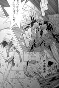 BlackRayLancer-JP-Manga-ZX-NC