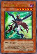 BlackwingKogarashitheWanderer-JP-Anime-5D