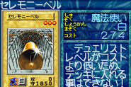 CeremonialBell-GB8-JP-VG