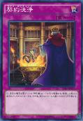 ContractLaundering-SD30-JP-C