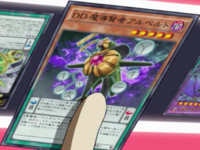 DDSavantEinstein-JP-Anime-AV