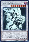 EnlightenmentPaladin-BOSH-JP-HGR
