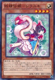 FairyTailSnow-TDIL-JP-NR