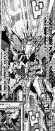 GeomathmechMagma-JP-Manga-OS-NC