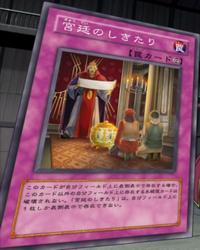 ImperialCustom-JP-Anime-5D