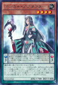 MagicalAbductor-CORE-JP-R