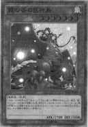 MistValleyApexAvian-JP-Manga-OS