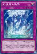 PhantasmSpiralPower-MACR-JP-C