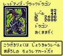 Red-eyes B. Dragon (DM2)