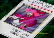 RedHecate-JP-Anime-Toei